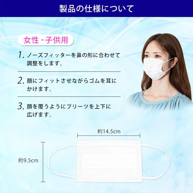マスク 小さいサイズ 50枚 +1枚 白 ホワイト 箱 ...