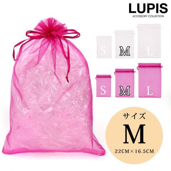 オーガンジー巾着袋・ラッピング袋【M】【巾着袋 ...