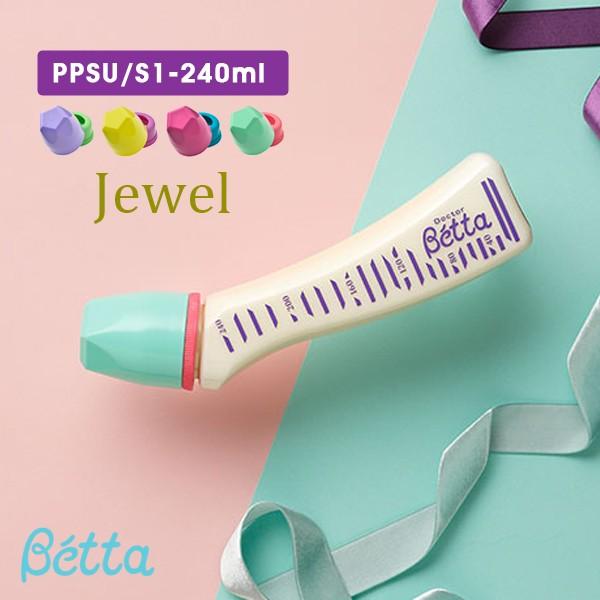 [即納] Betta ベッタ 哺乳瓶 ジュエル S1-240ml ...