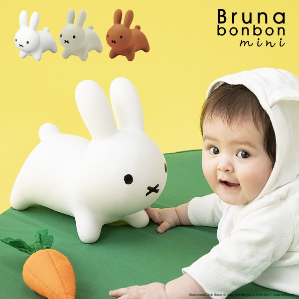 ブルーナボンボン ミニ ホワイト ミッフィー 赤ちゃん ベビー 出産祝い プレゼント ギフト 1歳 2歳 誕生日プレゼント 女の子 ides アイデ