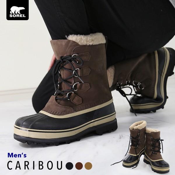ソレル スノーブーツ メンズ カリブー sorel caribou NM1000 防水 ウィンターブーツ SOREL ボア 冬 雪 ブーツ 靴 カリブ