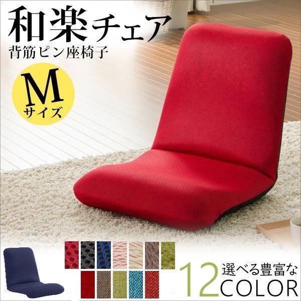 座椅子 おしゃれ 日本製 こたつ コタツ コンパク...