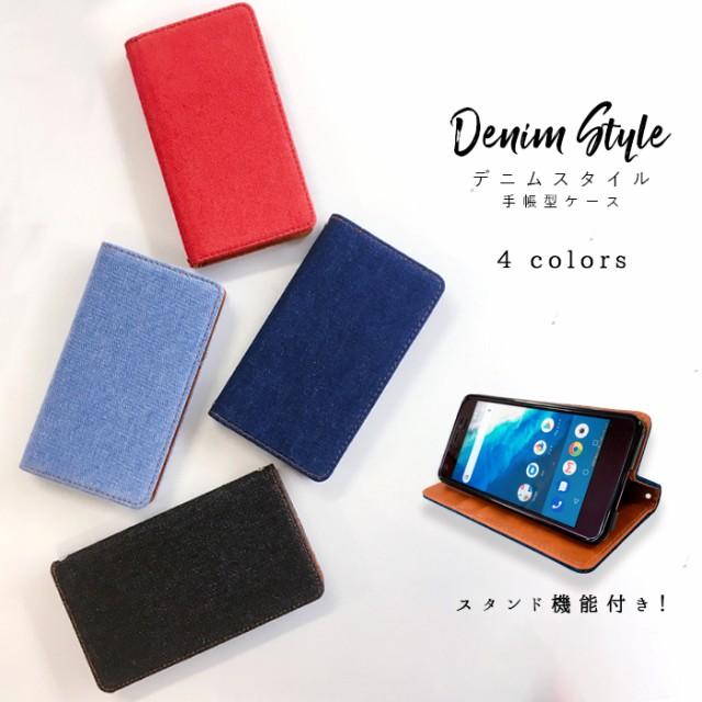 Qua phone KYV37 ケース カバー 手帳型 quaphone ...
