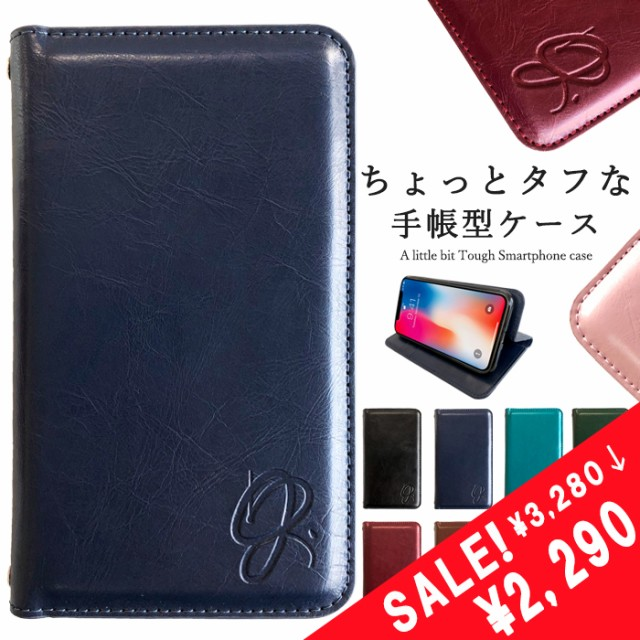 Qua phone PX LGV33 ケース カバー 手帳型 タフ q...
