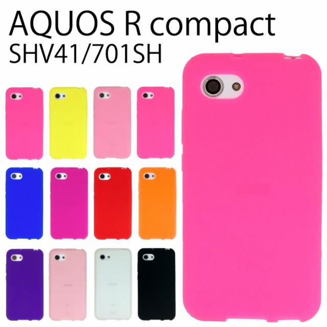 【半額セール中!】AQUOS R Compact SHV41 701SH ...