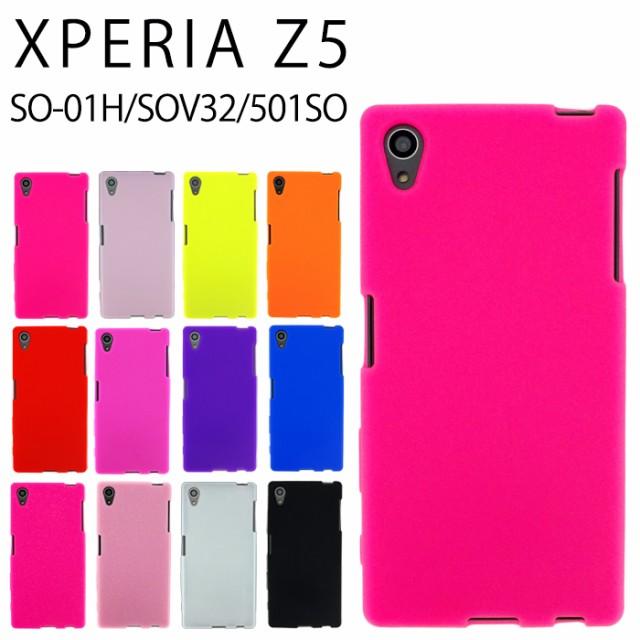 【半額セール中!】Xperia Z5 SO-01H SOV32 501SO...