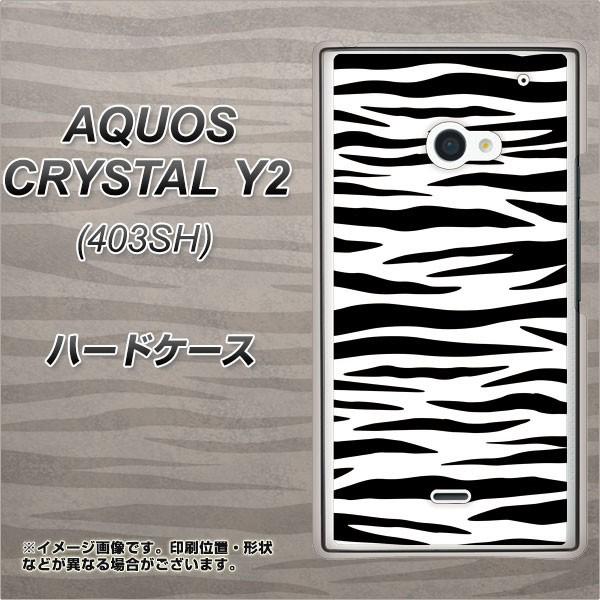 AQUOS CRYSTAL Y2 403SH ハードケース / カバー【...