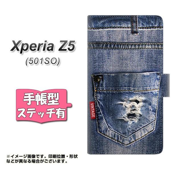 メール便送料無料 softbank Xperia Z5 501SO 手帳...