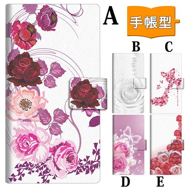 手帳型 スマホケース 多機種対応【009 バラ】Xp...