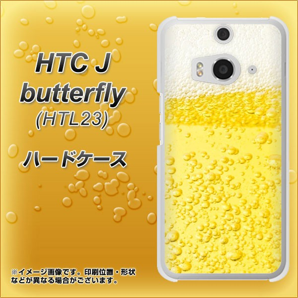 【限定特価】HTC J バタフライ HTL23 ハードケー...