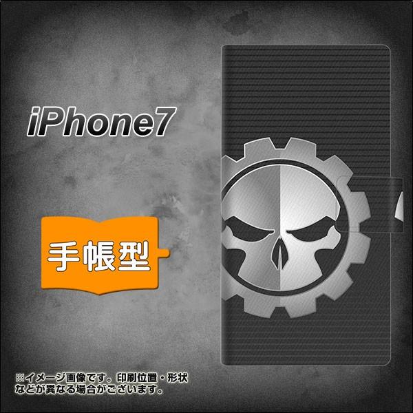 メール便送料無料 iPhone7 手帳型スマホケース 【...