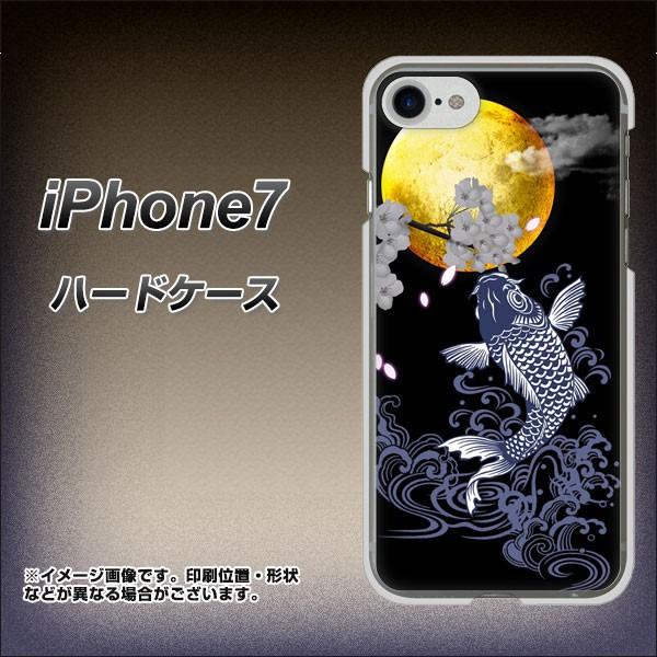 iPhone7 ハードケース / カバー【1030 月と鯉 素...