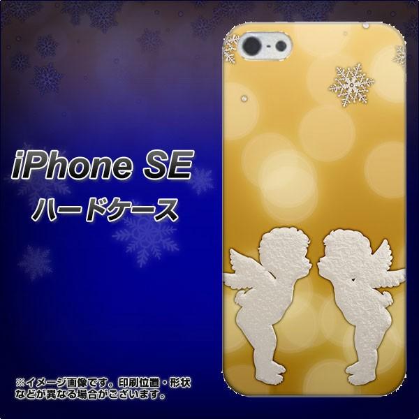 iPhone SE ハードケース / カバー【1246 エンジェ...