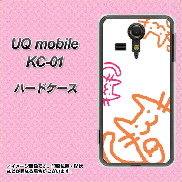UQ mobile KC-01 ハードケース / カバー【1098 手...