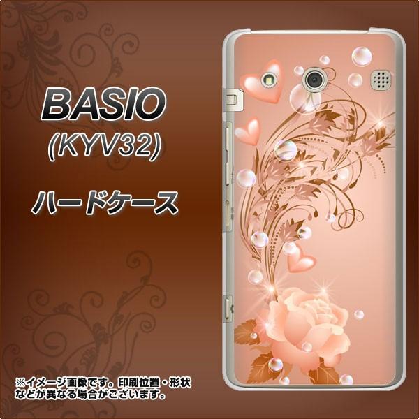 au BASIO KYV32 ハードケース / カバー【1178 ラ...