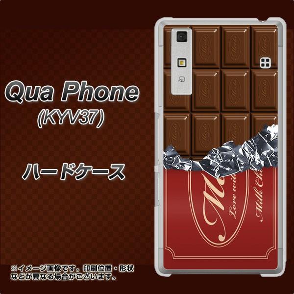 Qua Phone KYV37 ハードケース / カバー【535 板...