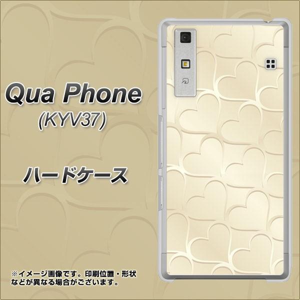 Qua Phone KYV37 ハードケース / カバー【630 か...