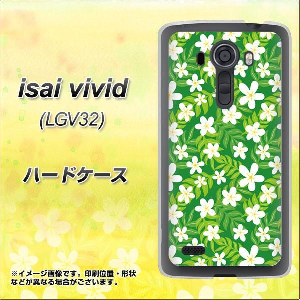 au isai vivid LGV32 ハードケース / カバー【760...
