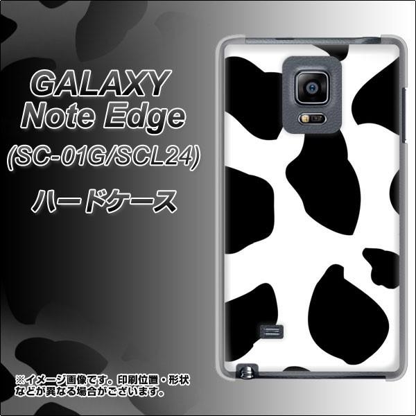 【限定特価】ギャラクシー ノート エッジ SC-01G/...