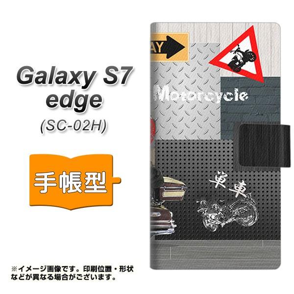 メール便送料無料 Galaxy S7 edge SC-02H 手帳型...