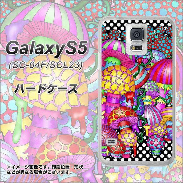 【限定特価】ギャラクシー S5 SC-04F / SCL23 ハ...