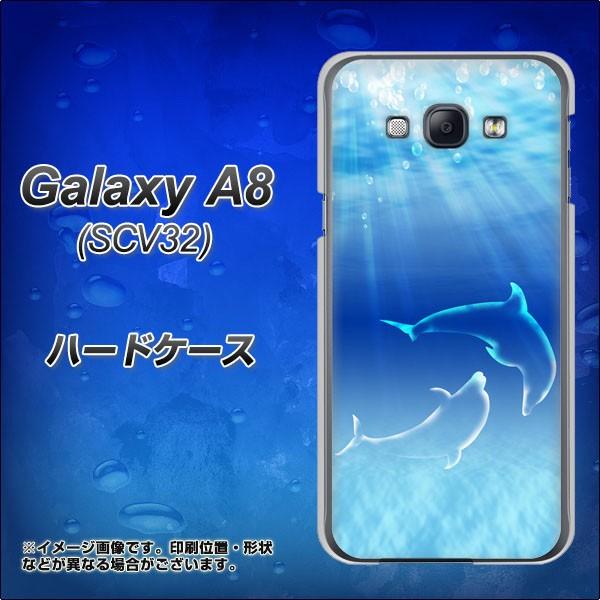 Galaxy A8 SCV32 ハードケース / カバー【1048 海...