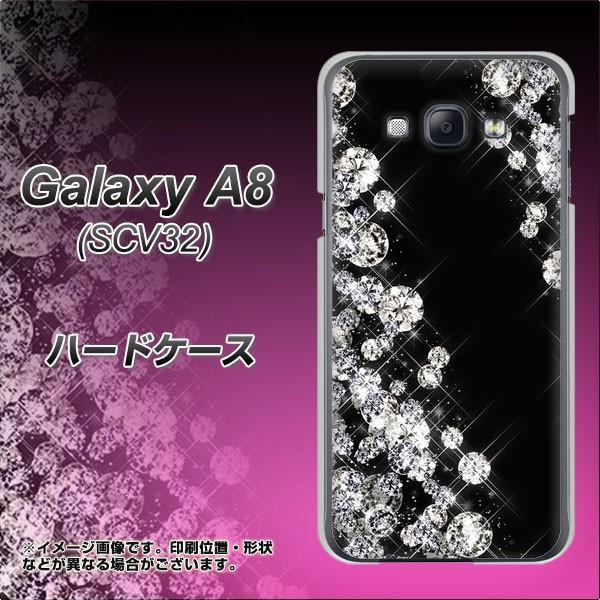 Galaxy A8 SCV32 ハードケース / カバー【VA871 ...
