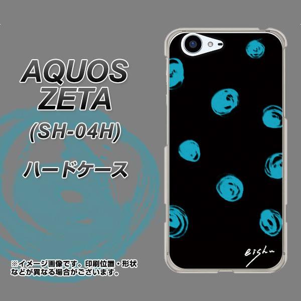 docomo AQUOS ZETA SH-04H ハードケース / カバー...