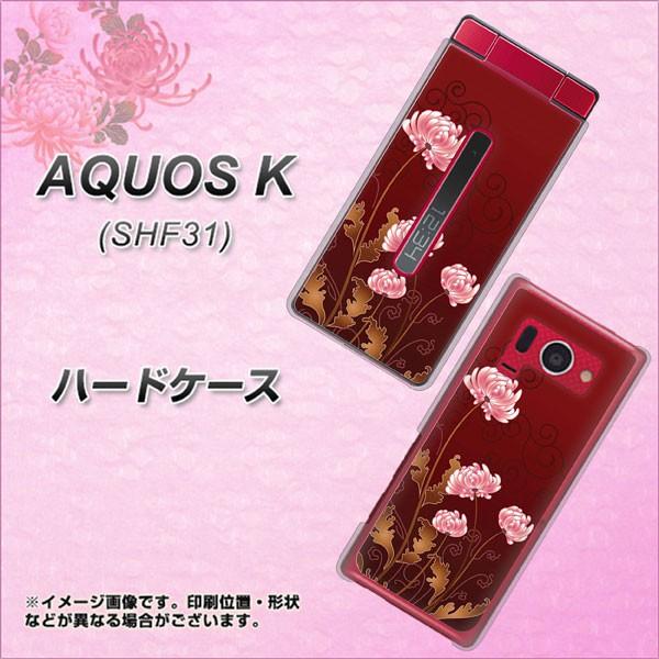 au AQUOS K SHF31 ハードケース / カバー【375 優...