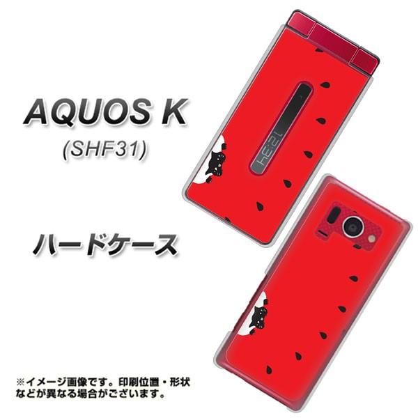 au AQUOS K SHF31 ハードケース / カバー【IA812 ...