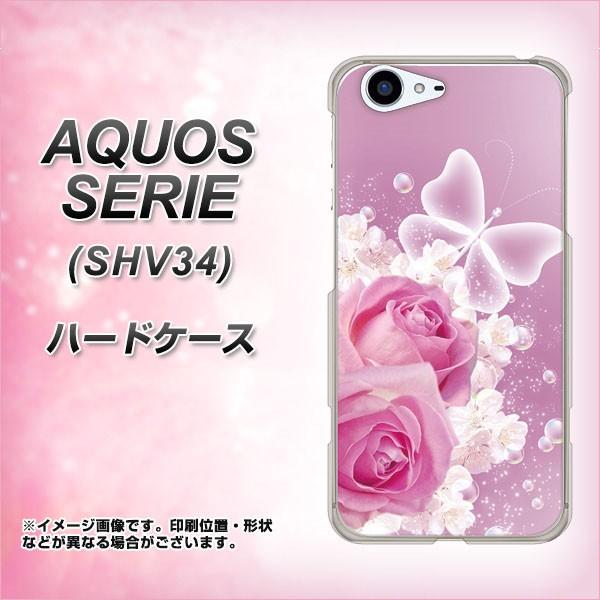 au AQUOS SERIE SHV34 ハードケース / カバー【11...