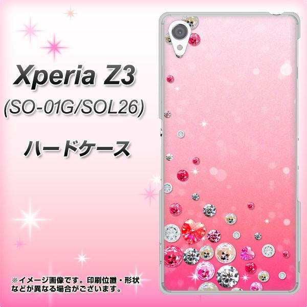 【限定特価】エクスペリア Z3 SO-01G/SOL26 ハー...