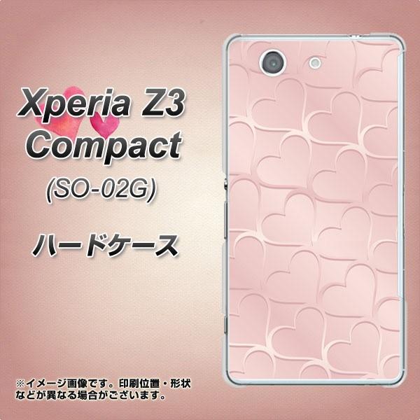【限定特価】エクスペリア Z3 Compact SO-02G ハ...