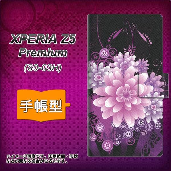 メール便送料無料 Xperia Z5 Premium SO-03H 手帳...