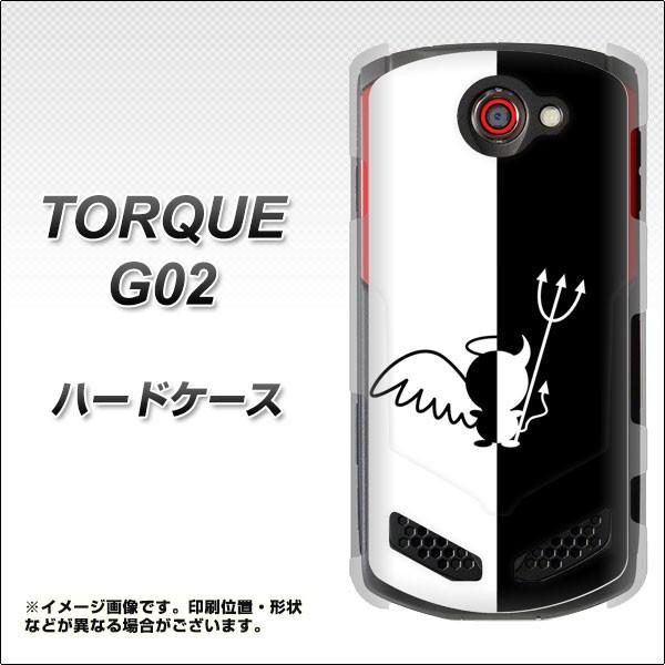 au TORQUE G02 ハードケース / カバー【027 ハー...