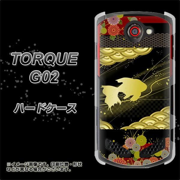au TORQUE G02 ハードケース / カバー【174 天の...