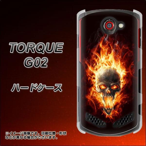 au TORQUE G02 ハードケース / カバー【649 燃え...