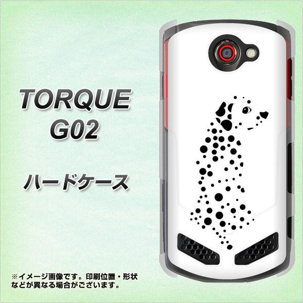 au TORQUE G02 ハードケース / カバー【1038 振り...