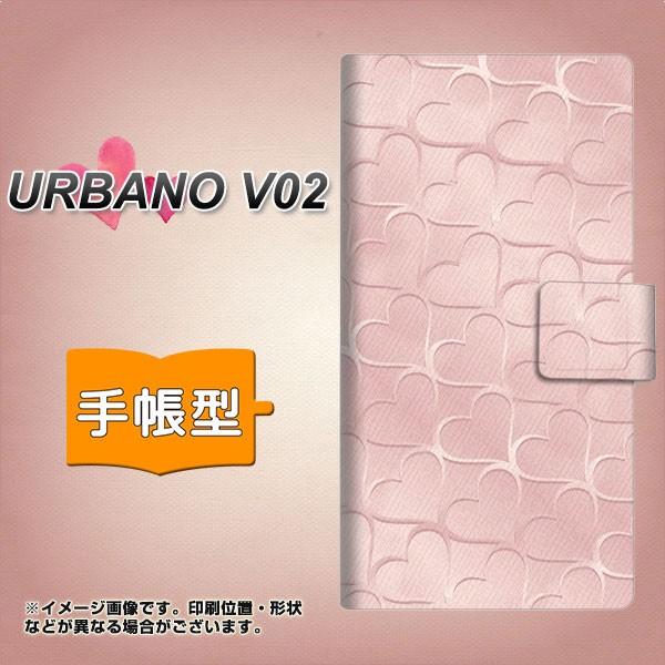 au URBANO V02 手帳型スマホケース 【 1340 かく...