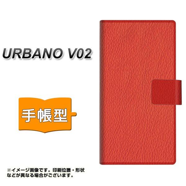 au URBANO V02 手帳型スマホケース 【 EK852 レザ...