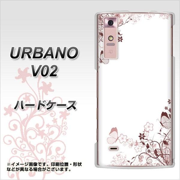 au URBANO V02 ハードケース / カバー【142 桔梗...