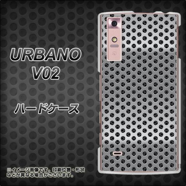 au URBANO V02 ハードケース / カバー【596 タレ...