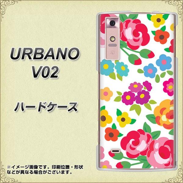 au URBANO V02 ハードケース / カバー【776 5月...