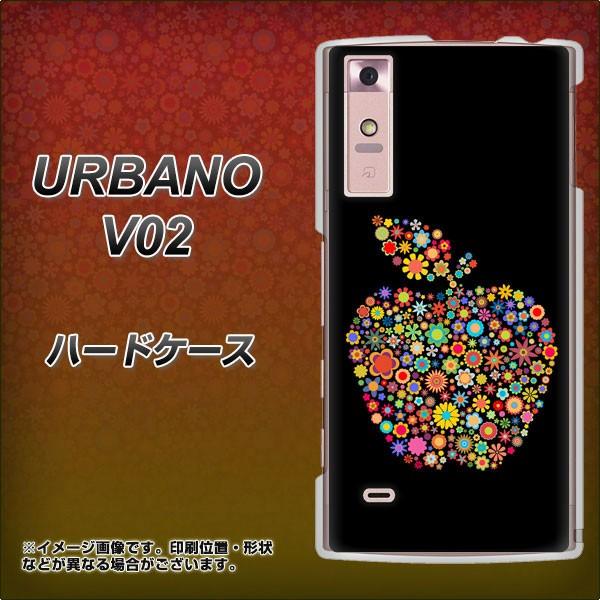 au URBANO V02 ハードケース / カバー【1195 カラ...