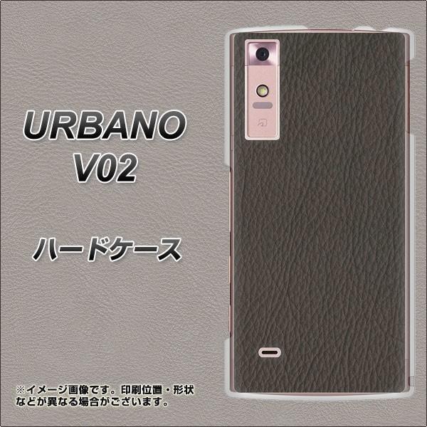 au URBANO V02 ハードケース / カバー【EK851 レ...