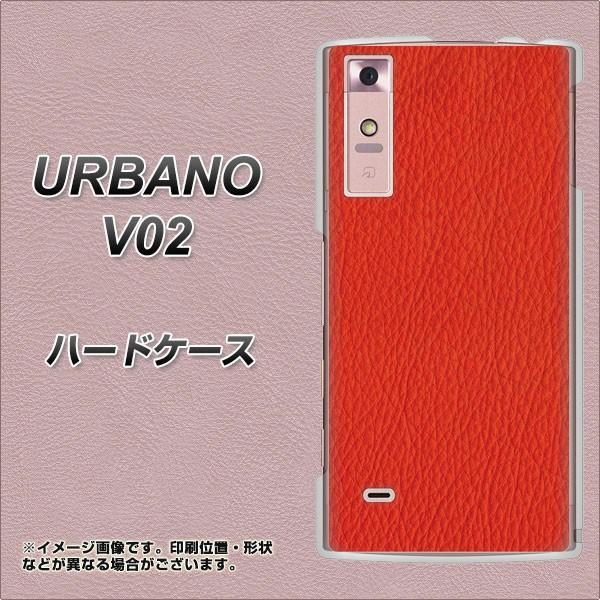 au URBANO V02 ハードケース / カバー【EK852 レ...