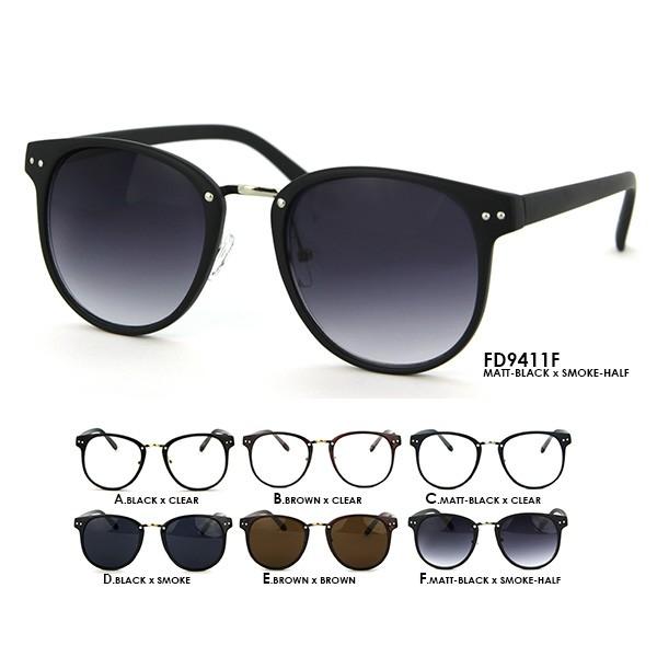 デカ 伊達眼鏡 サングラス FD9411 UVカット