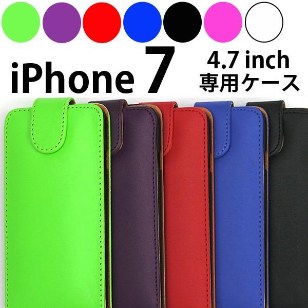 iPhone7ケース AL601 縦開き 本革風PUレザー アイ...