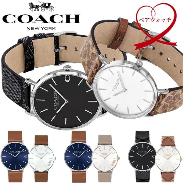 COACH コーチ ペア ウォッチ 2本セット 腕時計 ウォッチ クオーツ 日常生活防水 cc-pair07