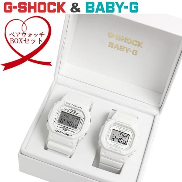 CASIO G-shock Baby-G 腕時計 ウォッチ ペアウォ...